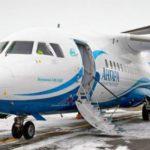 "Авиакомпания ""Ангара"" застраховала три самолета Ан-148 на 2,25 млрд рублей"